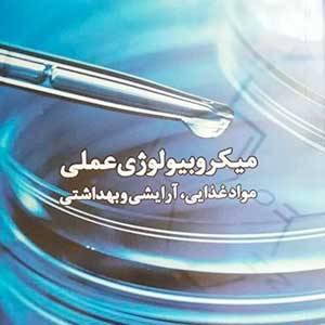 microb_book1